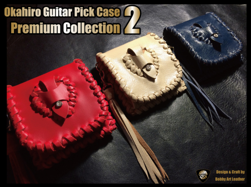 PICK-CASE2POP2