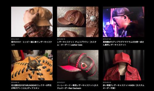 スクリーンショット(2015-10-08 11.31.45)