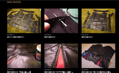 スクリーンショット(2014-11-28 10.54.57)
