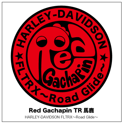Red Gachapin修正