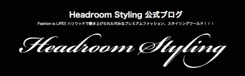 headroomstyling