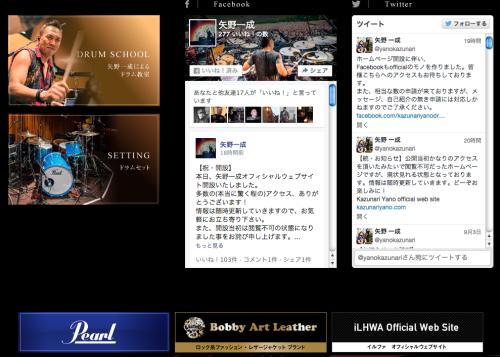 スクリーンショット(2015-09-04 17.16.28)