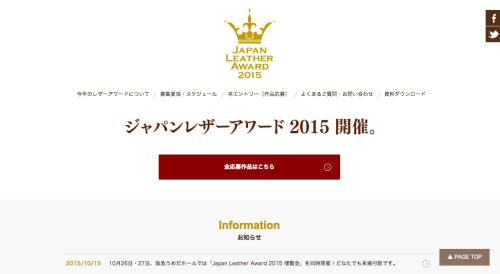 スクリーンショット(2015-10-15 23.02.53)