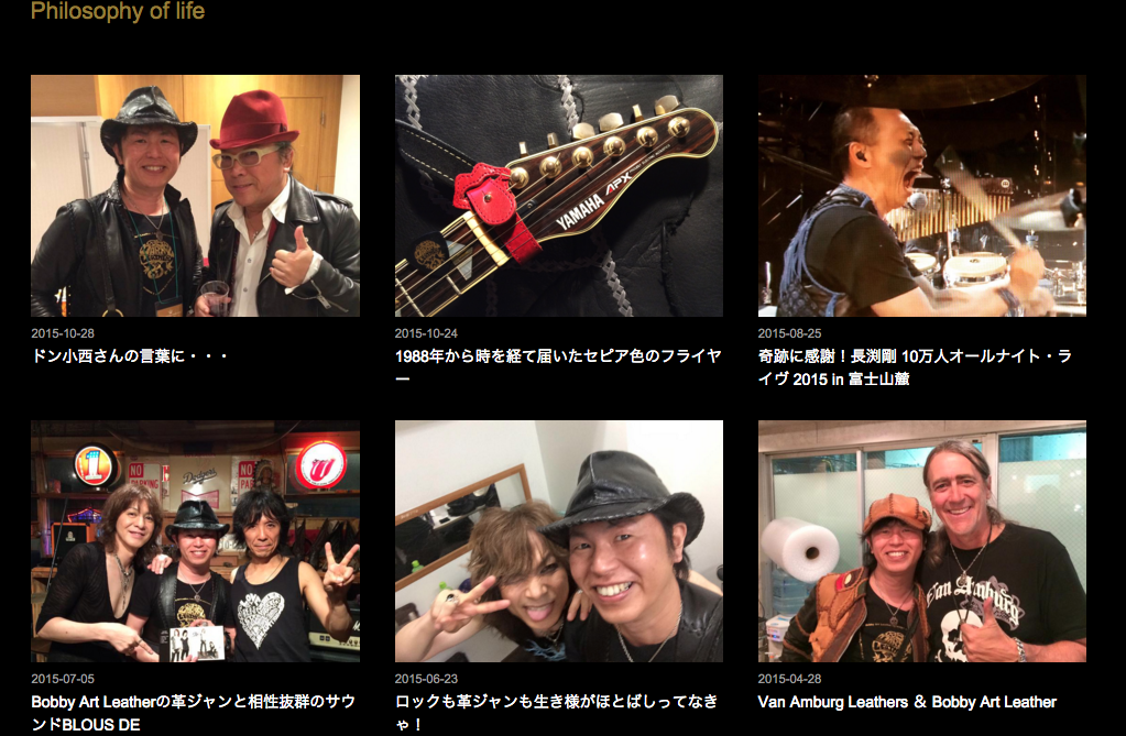 スクリーンショット(2015-11-14 13.02.51)