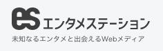 スクリーンショット(2018-06-25 15.14.12)