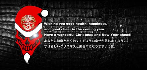 HP用ヘッダクリスマス