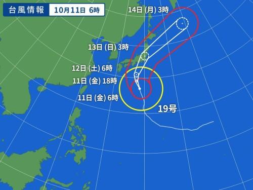 WM_TY-ASIA-V2_20191011-060000