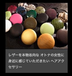 スクリーンショット(2020-02-13 10.55.05)