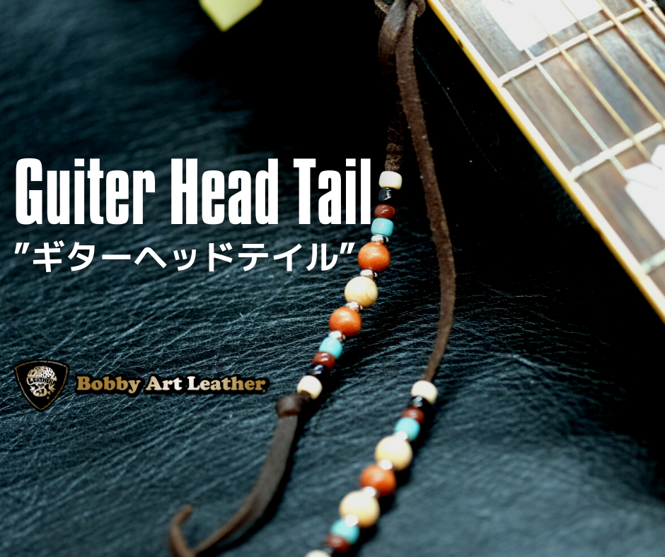 Guiter Head Tail